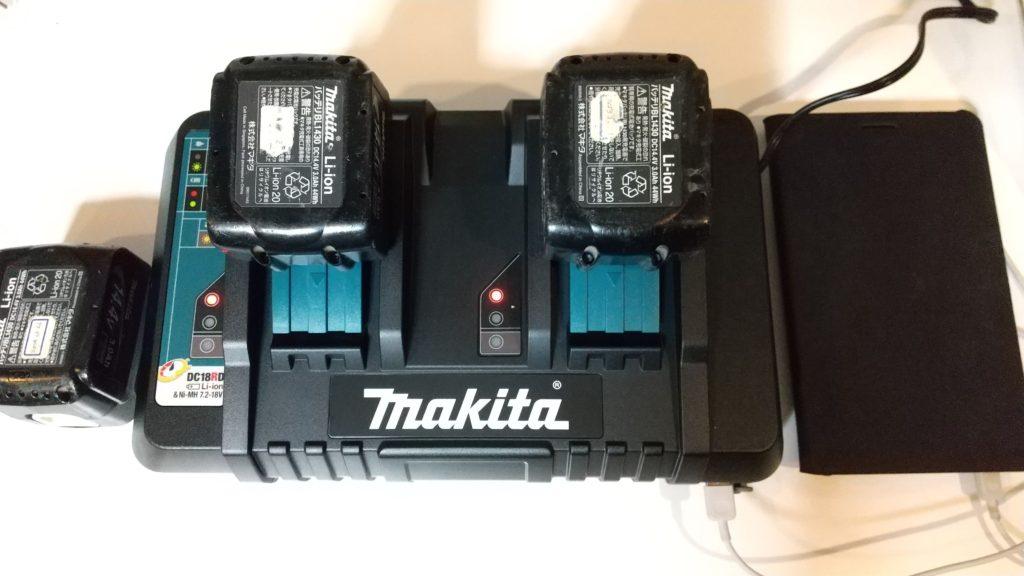 マキタの充電器が凄い!