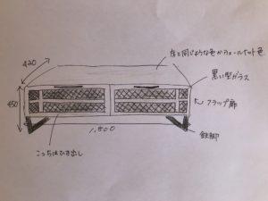 キッチンのイメージ図